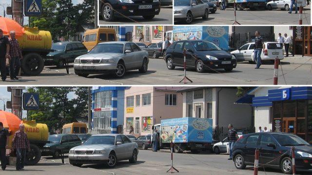 Фотофиксация парковки