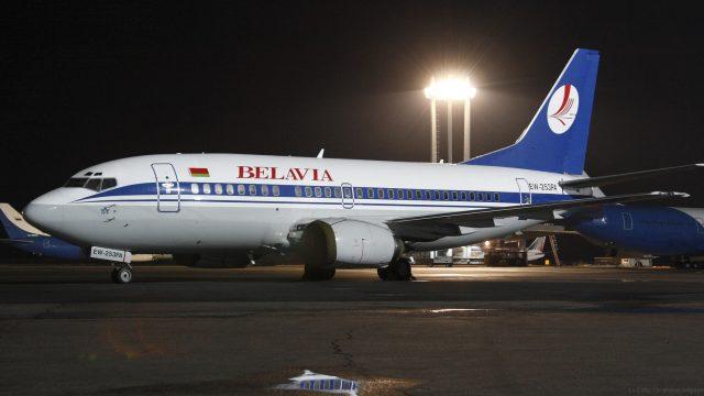 Задержка самолета