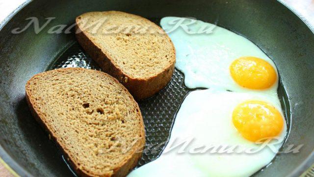 яйца и хлеб