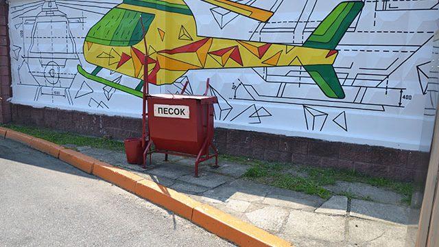 искусство на заборе