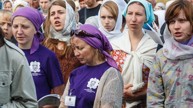 Православной молодежь Минской епархии