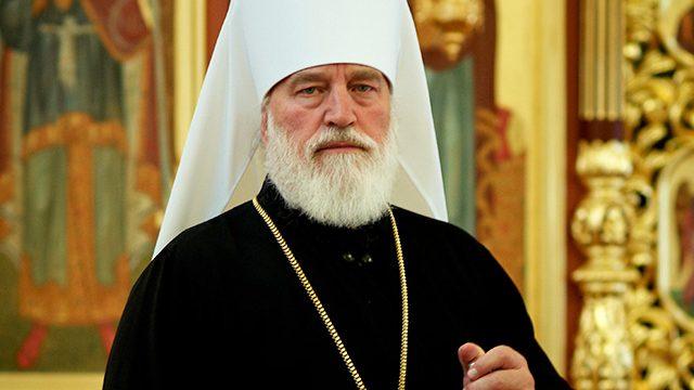 Митрополит Минский и Слуцкий Павел, Патриарший Экзарх всея Беларуси
