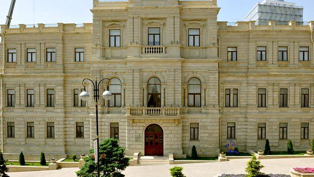 Азербайджанский государственный музей искусств им. Р. Мустафаева