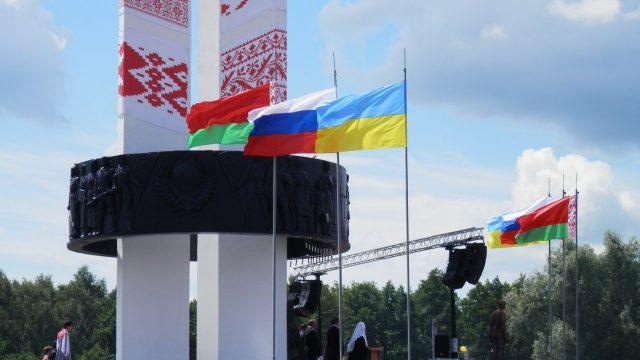 Обращение РФ к Беларуси