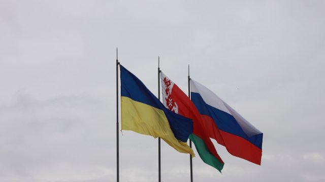Беларусь и Украина