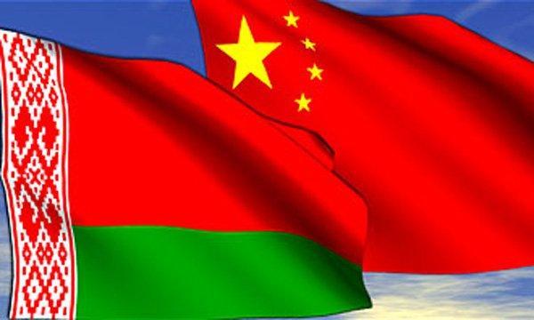 Флаги Беларуси и Китая