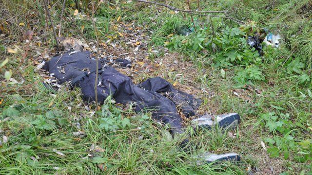 Найдено тело мужчины