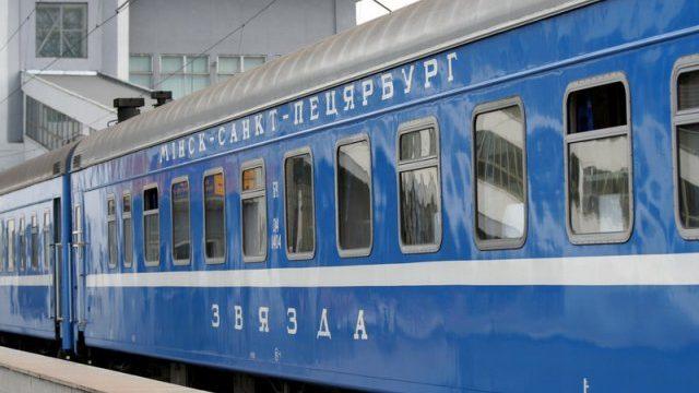 Поезд Санкт-Петербург-Минск