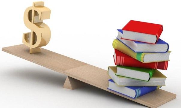 Весы, доллар и книги