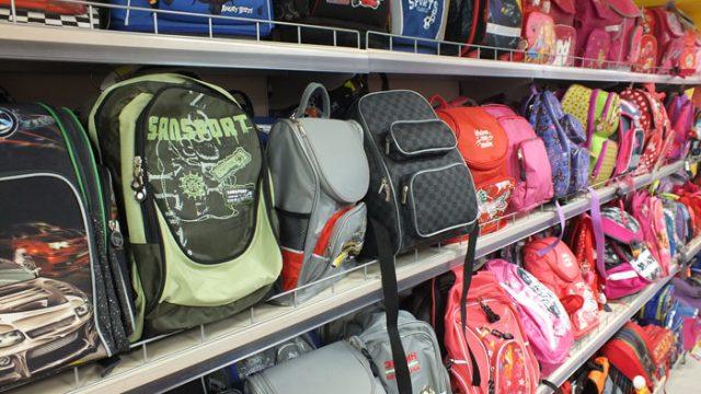 Разгрузить рюкзаки
