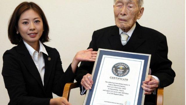 самый старый в мире японец