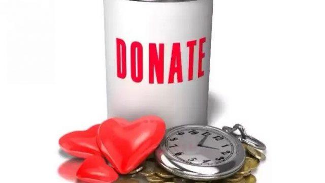 Занимайтесь благотворительностью