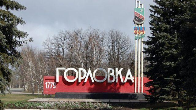 Завод в Горловке