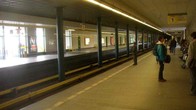 Досмотры в метро