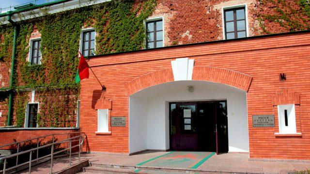 Музей обороны Брестской крепости-героя