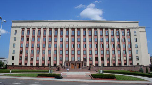 Администрация президента Республики Беларусь