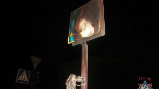 поджог светофора