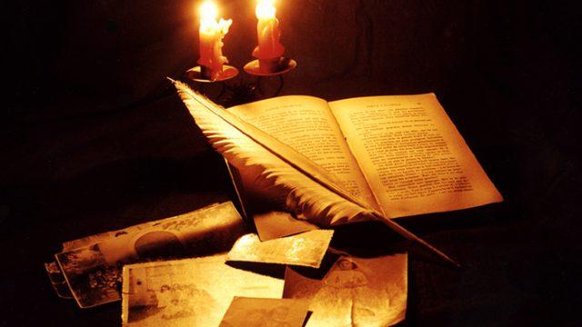 Свечи, перо, книга