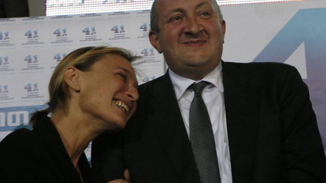 Маргвелашвили женился