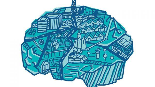 """Технология """"умный"""" город"""