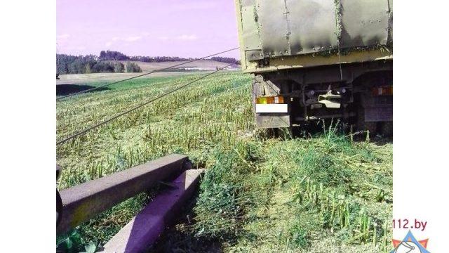 Авария грузовика