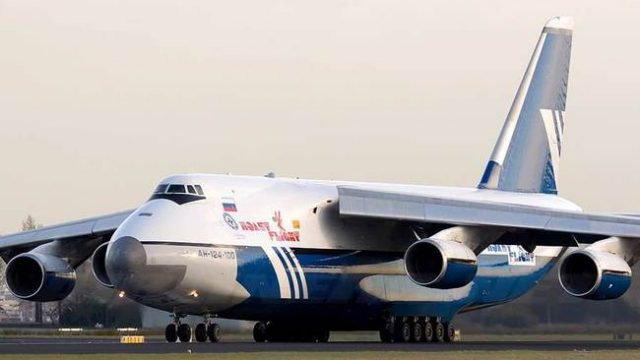 Самолёт авиакомпании Полёт