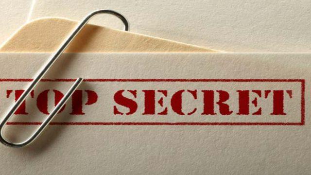 секретная инфо