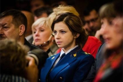 Наталья Поклонская с новым цветом волос
