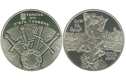 монета в честь битвы под Оршей