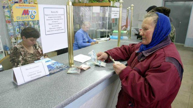 Пенсии в Беларуси