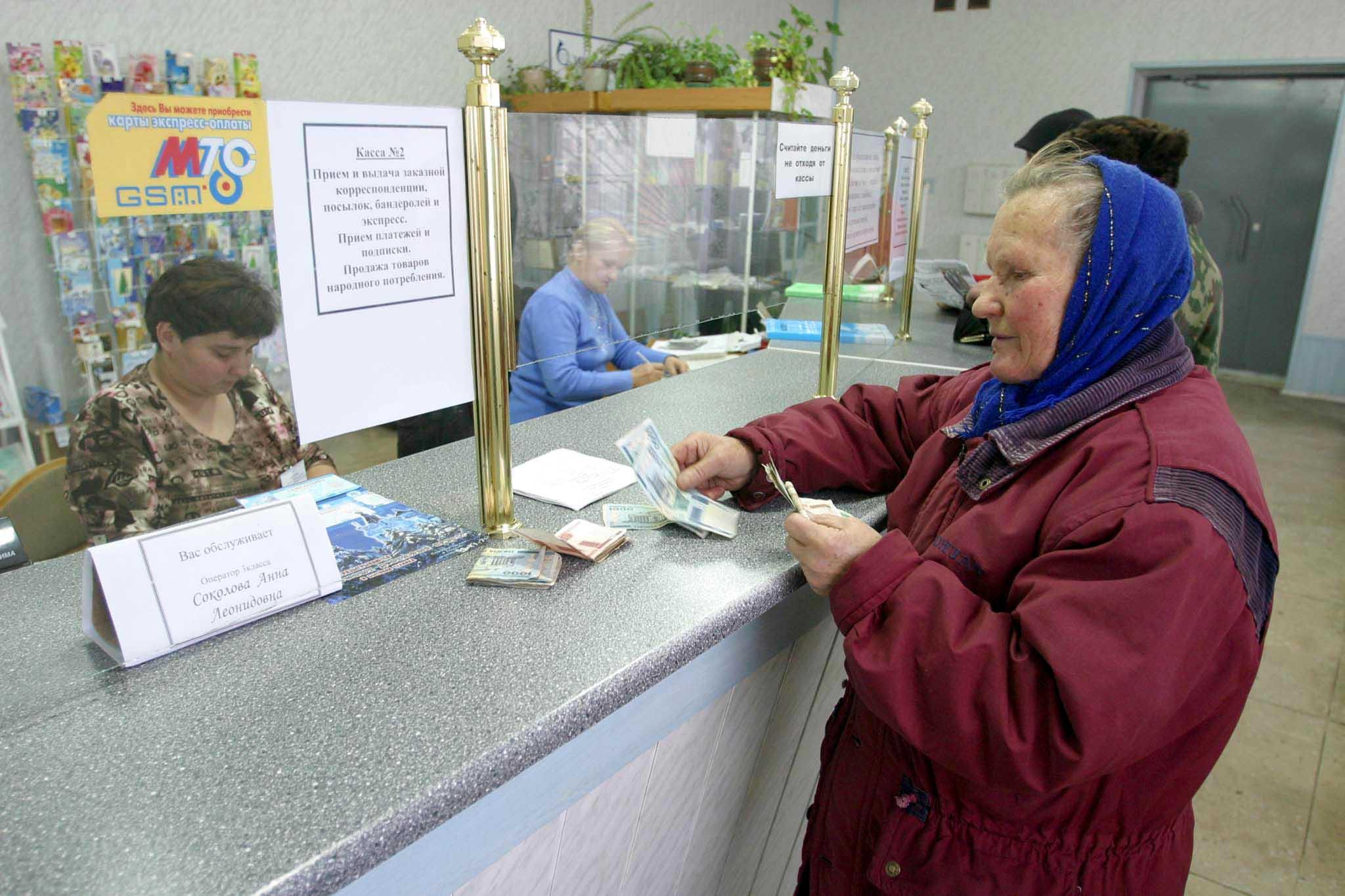 На сколько процентов повысят пенсию 2015 году