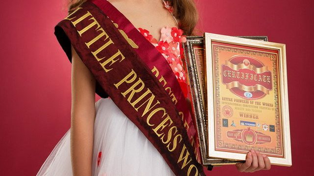«Маленькая принцесса Мира»