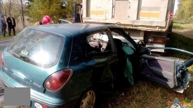 Авария в Смолевичском районе