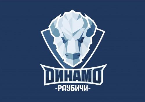 Динамо Раубичи
