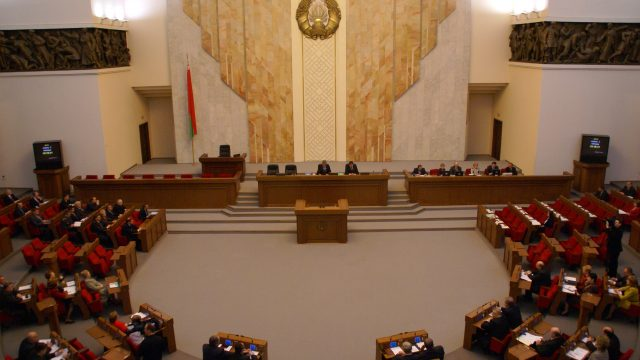 национальное собрание Беларуси