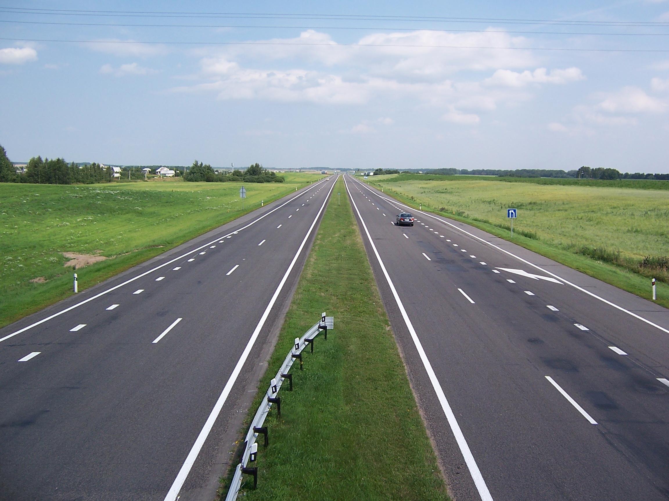 Скорость на трассах