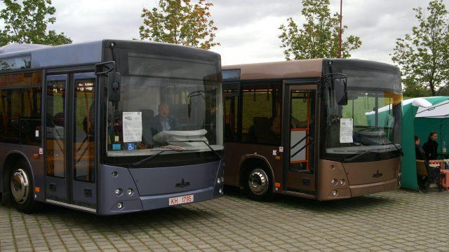 Оплата транспорта