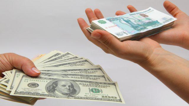 Девальвация российского рубля