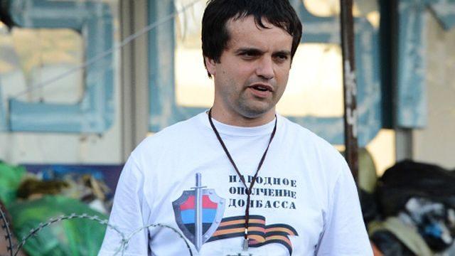 Руденко про миротворцев