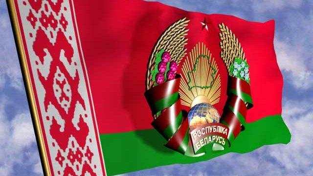 герб и флаг РБ