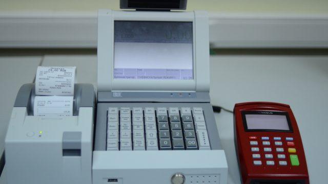 Банковские махинации
