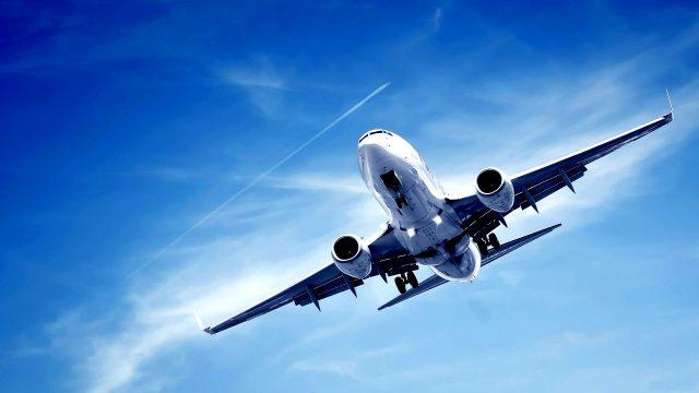 Новая авиакомпания