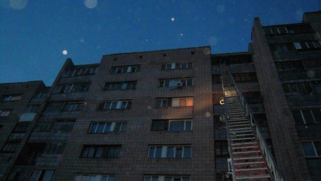 Поджег квартиры