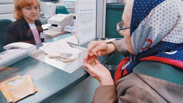 пенсионное законодателство