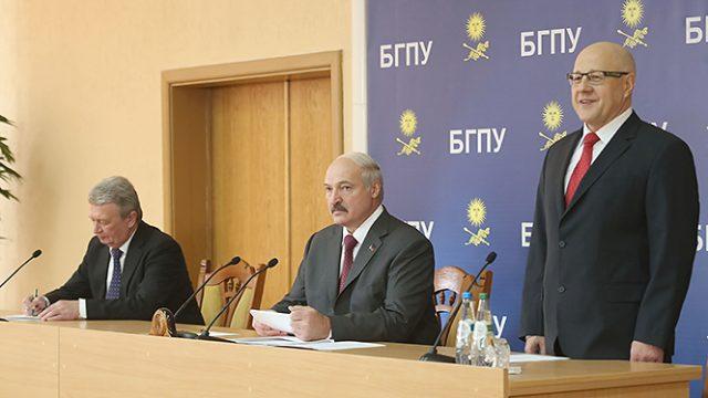 Лукашенко про педагогов