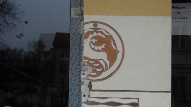 уничтожена фреска в Гродно