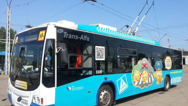троллейбус безопасности