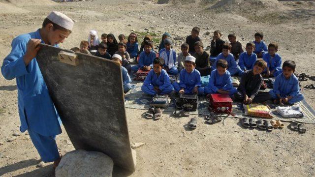 обучение афганских детей