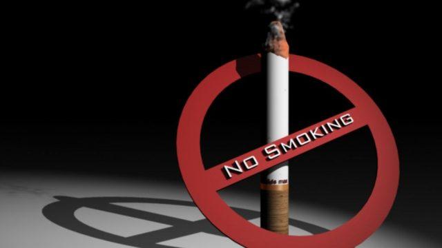 Изображения на сигаретах