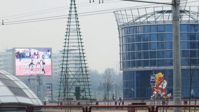 Новогодние елки Минска